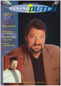 017 - 1999 - 2
